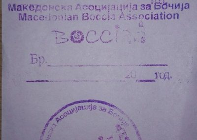 Macedonian Boccia Association has been recently officially registered !!! 1 - Polska Boccia