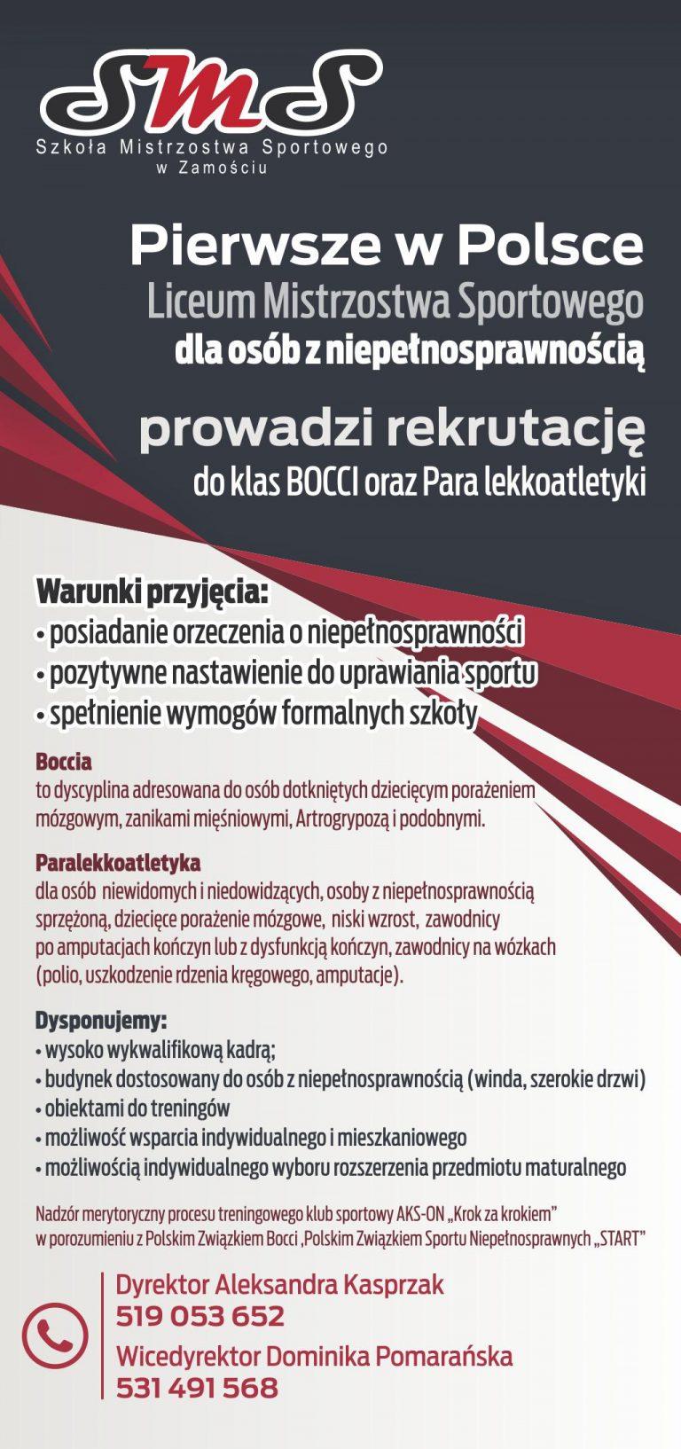 Plakat sms niepełnosprawni 3 - Polska Boccia