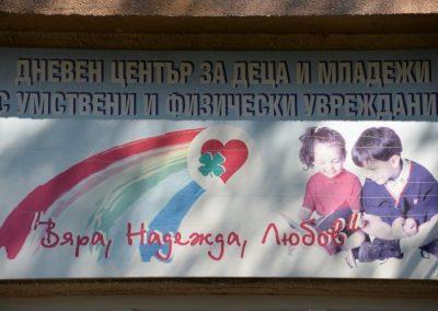 Bulgaria – Kyustendil, 3rd-10th of August 2016 36 - Polska Boccia