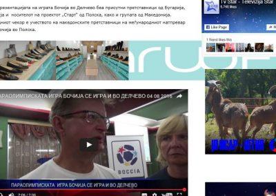 FYR of Macedonia – Delcevo, 27th of July to 3rd of August 2016 45 - Polska Boccia