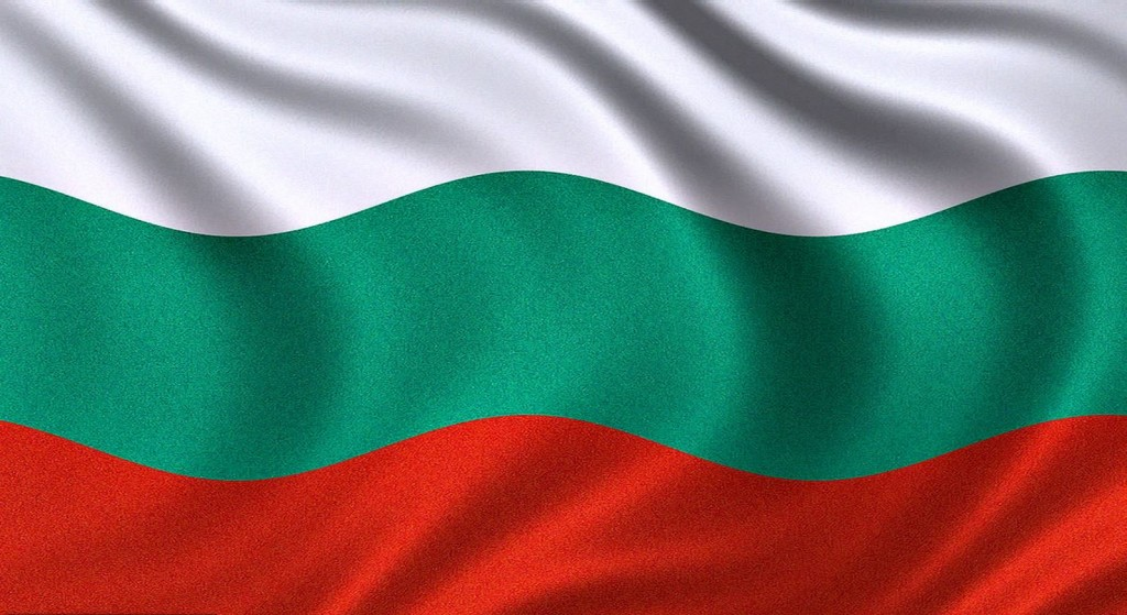 Bulgaria – Kyustendil, 10th-15th of July 2015